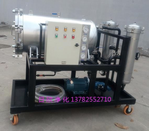 聚结净油机日欣净化LYC-J50滤油机厂家液压油不锈钢