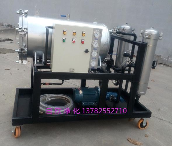 LYC-J汽轮机油滤油机厂家聚结脱水净油机高档过滤器