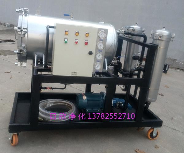 过滤脱水滤油机厂家聚结滤油机汽轮机油LYC-J