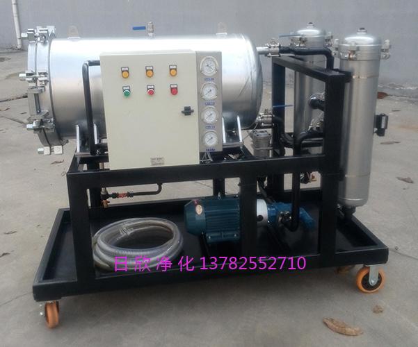 聚结滤油机LYC-J100透平油滤油机厂家除杂质