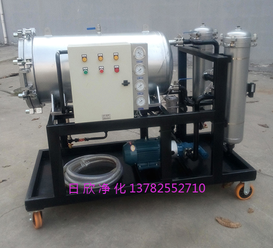 PALL过滤机HCP50A38050A-S汽轮机油国产化滤芯厂家