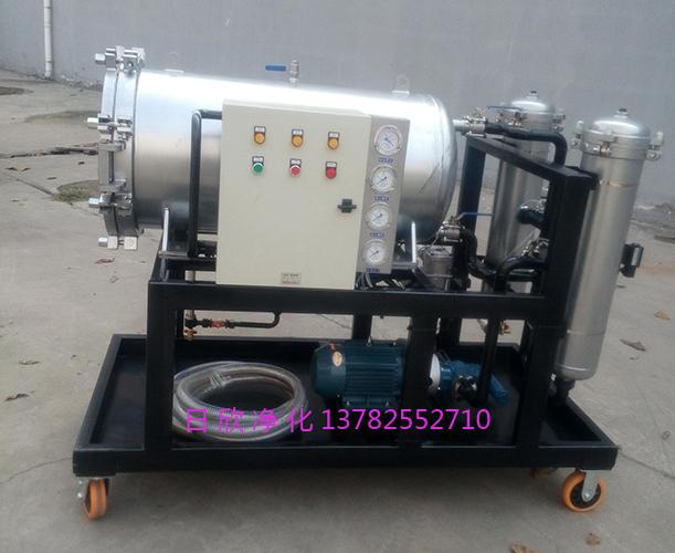 LYC-J25滤油机液压油分离聚结过滤机