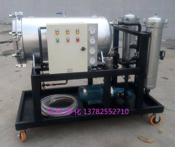 LYC-J200日欣净化除杂质液压油聚结脱水滤油机