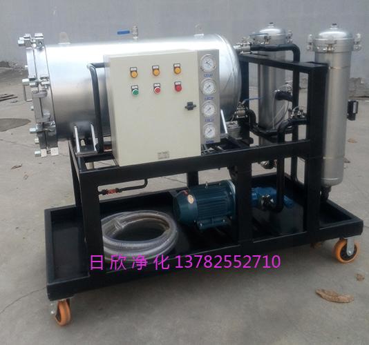 滤油机厂家日欣净化LYC-J100润滑油聚结脱水净油机