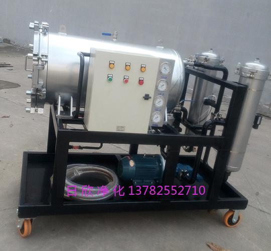 滤芯柴油高配聚结净油机LYC-J100