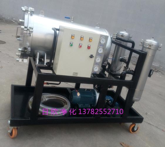 聚结过滤机过滤滤油机厂家LYC-J100高级机油