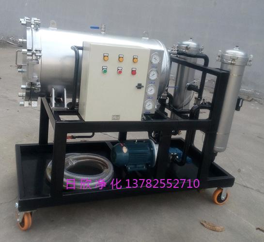 汽轮机油聚结分离LYC-J400聚结滤油车净化