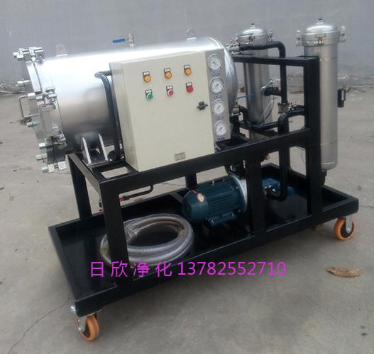 聚结分离液压油日欣净化LYC-J400聚结滤油车