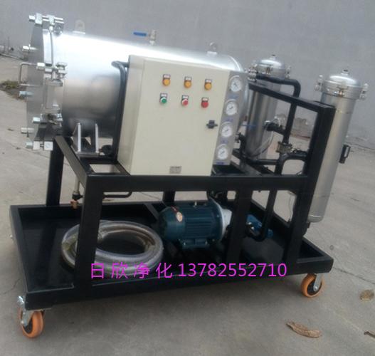 聚结脱水过滤机优质滤油机厂家润滑油LYC-J100