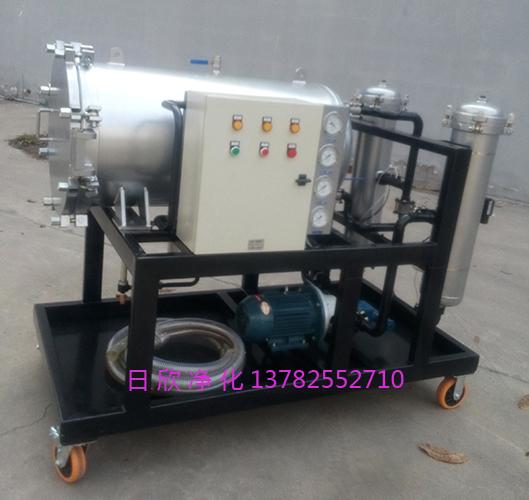 过滤器LYC-J25分离液压油聚结脱水过滤机