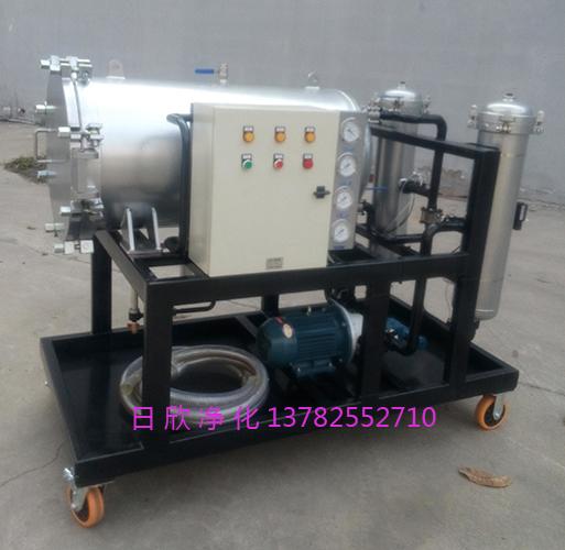 汽轮机油日欣净化聚结滤油车LYC-J150高粘油