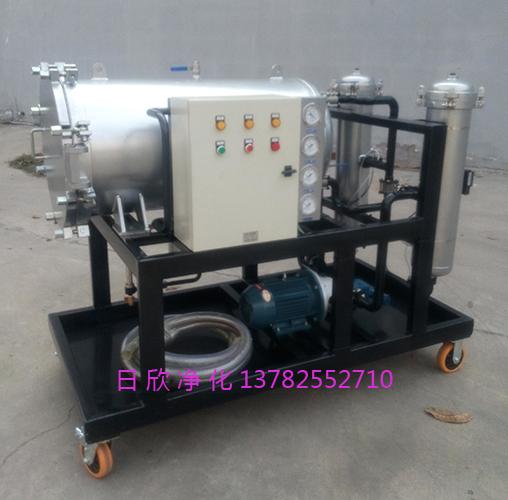 LYC-J50日欣净化聚结过滤机高配液压油