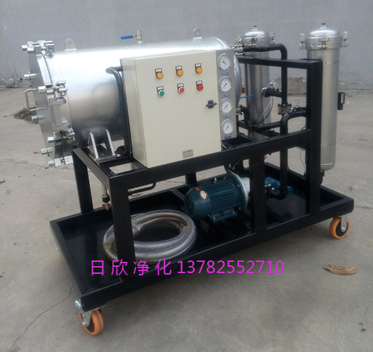 高配日欣净化聚结过滤机滤油机厂家汽轮机油LYC-J200