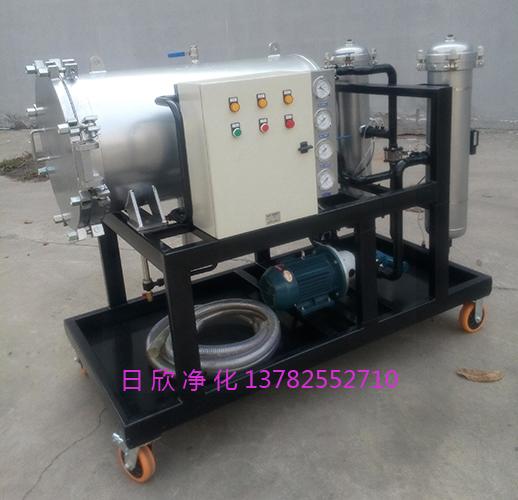 高粘度油聚结脱水滤油机净化设备LYC-J系列透平油