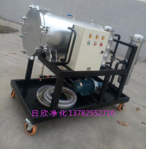 净化设备高级液压油聚结脱水滤油机LYC-J400