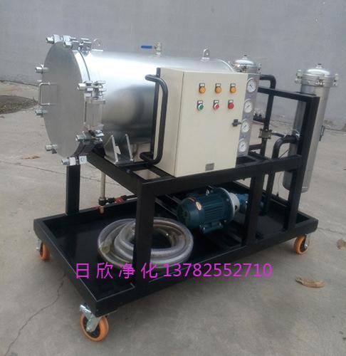 滤芯高品质LYC-J400聚结脱水滤油机润滑油