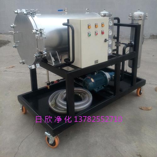 优质LYC-J150液压油聚结滤油机净化设备
