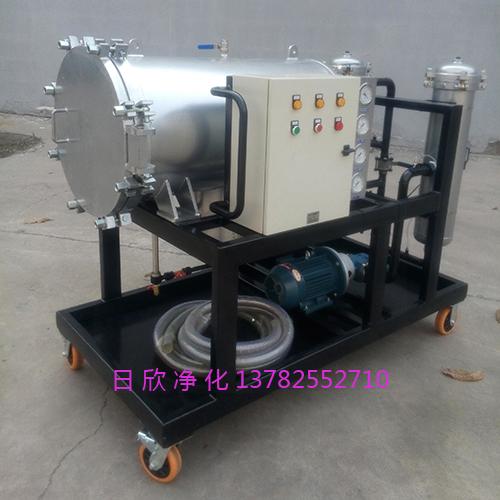 聚结脱水滤油机高品质滤芯润滑油LYC-J400