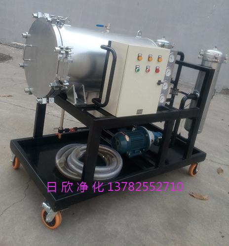 润滑油聚结分离聚结过滤机滤油机厂家日欣净化LYC-J50