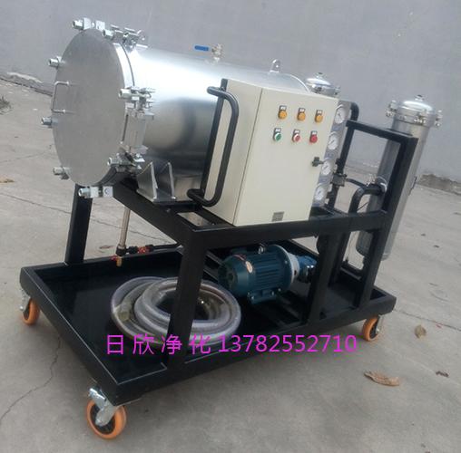 LYC-J100高粘度油聚结脱水过滤机液压油日欣净化