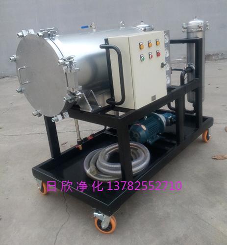 滤芯聚结脱水过滤机LYC-J400润滑油高粘度油
