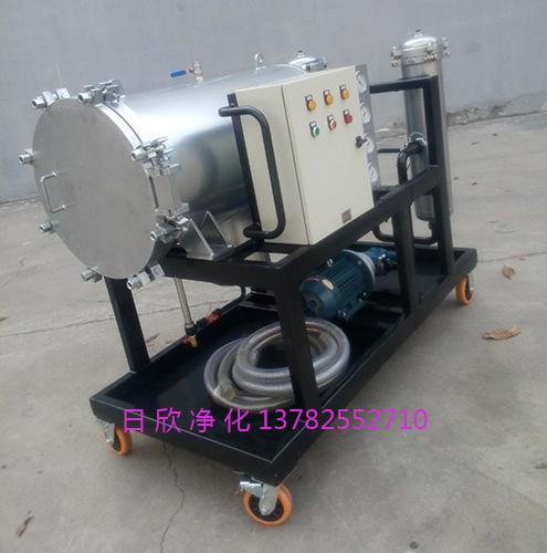 液压油日欣净化聚结净油机LYC-J150除杂质滤油机厂家