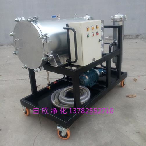 滤油机厂家LYC-J50高配置汽轮机油滤油机厂家聚结滤油机