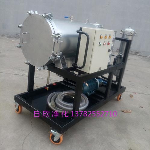 HCP50A38050A-C日欣净化替代液压油颇尔滤油机