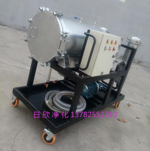 LYC-J400聚结滤油车聚结分离液压油滤油机