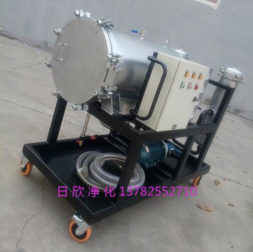 滤油机厂家LYC-J150润滑油日欣净化聚结脱水净油机脱水