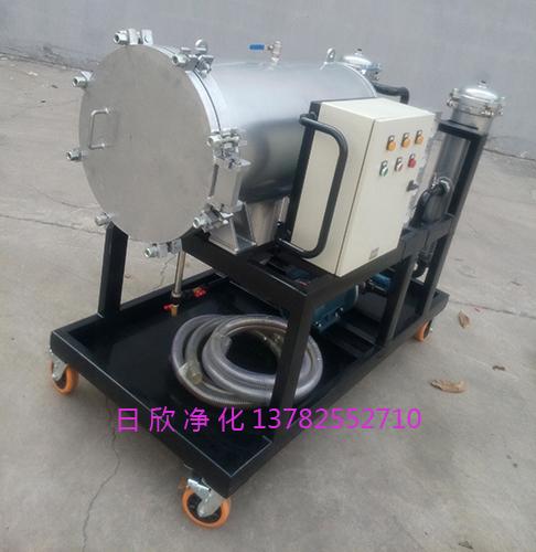 聚结净油机过滤器LYC-J系列汽轮机油分离