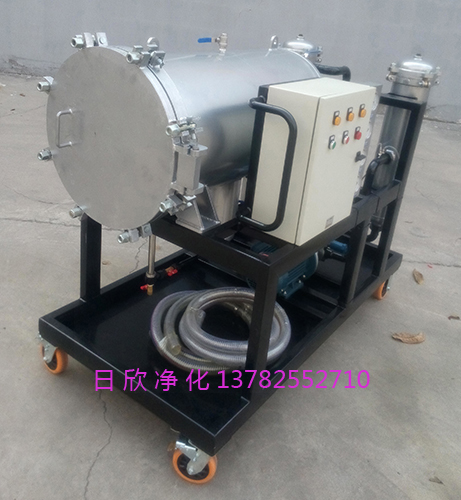 滤油机厂家分离LYC-J100聚结滤油机日欣净化透平油