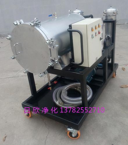 高粘度润滑油聚结滤油车滤油机厂家LYC-J50
