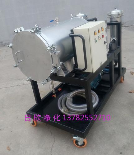 润滑油滤油机LYC-J25高品质聚结脱水过滤机