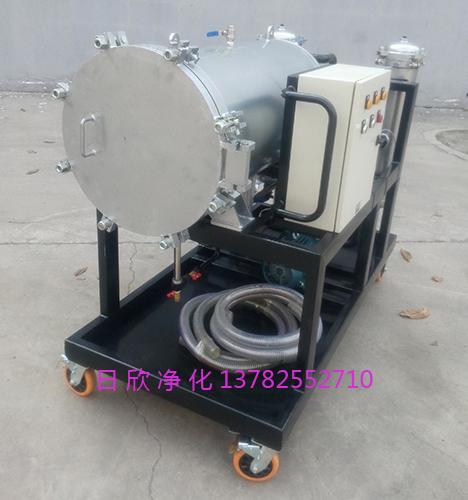 LYC-J100润滑油聚结过滤机日欣净化高质量