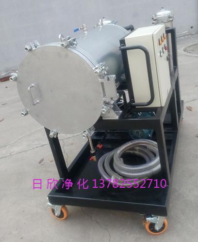 日欣净化HCP50A38050K-S机油PALL滤油机国产化