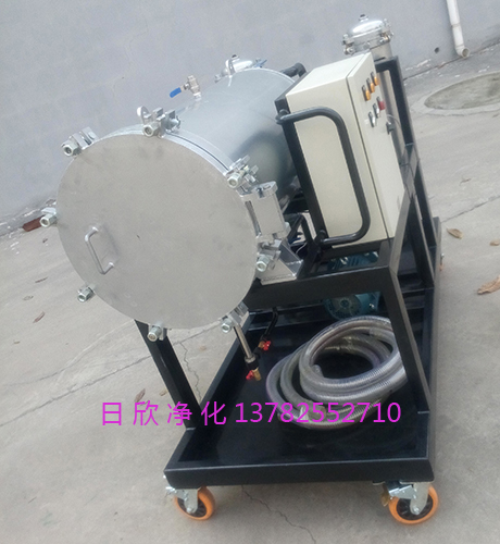 滤芯厂家国产化HCP50A38050A-SPALL过滤机汽轮机油