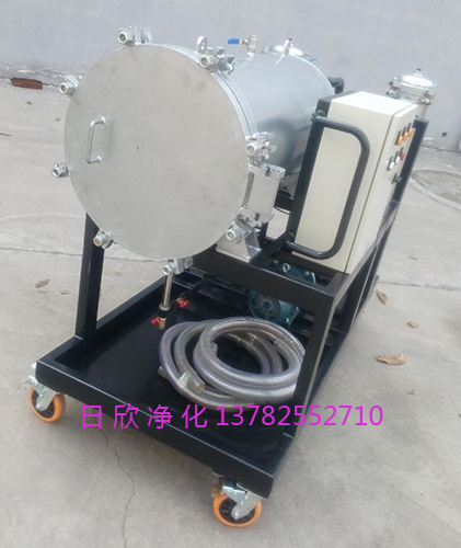 润滑油不锈钢LYC-J50净化聚结滤油车