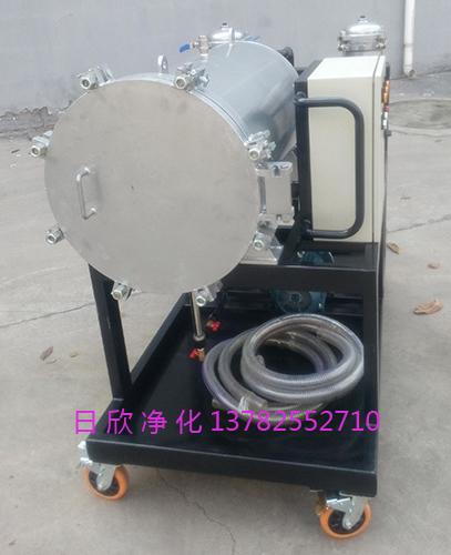 聚结滤油车LYC-J50不锈钢润滑油净化