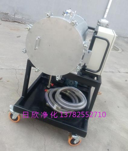 LYC-J150液压油滤芯聚结滤油车