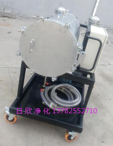 液压油脱水LYC-J200日欣净化聚结滤油机