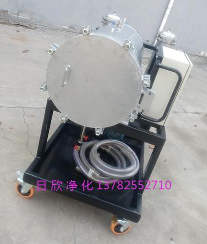 防爆滤芯聚结脱水净油机透平油LYC-J25
