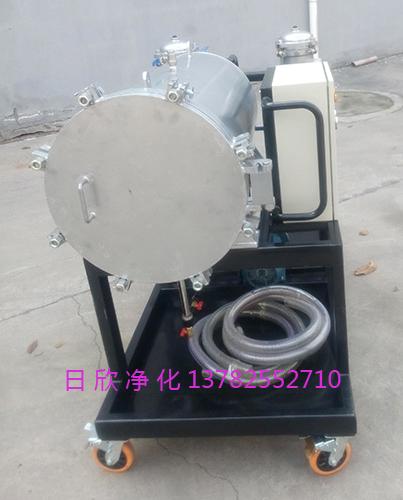 汽轮机油LYC-J100净化设备脱水聚结滤油机
