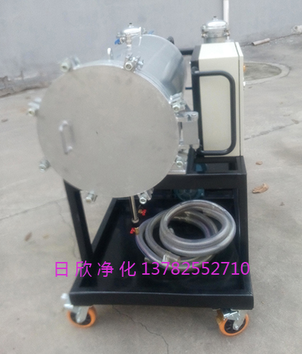 LYC-J150聚结净油机高配过滤汽轮机油