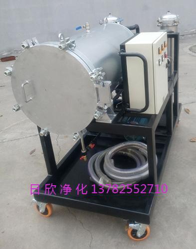 润滑油高品质聚结滤油车LYC-J系列净化设备