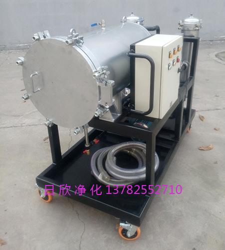 聚结脱水净油机LYC-J400滤油机汽轮机油分离