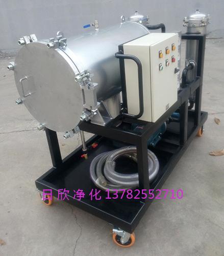 聚结脱水过滤机滤油机液压油除杂质LYC-J系列