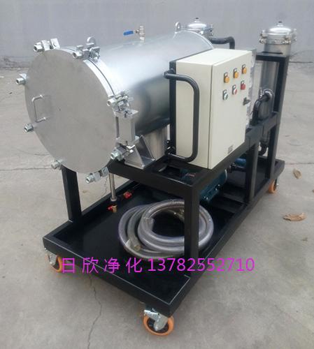 过滤器厂家高精度液压油聚结分离滤油机LYC-J