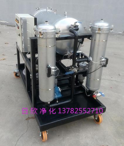 过滤高品质机油聚结脱水净油机LYC-J50