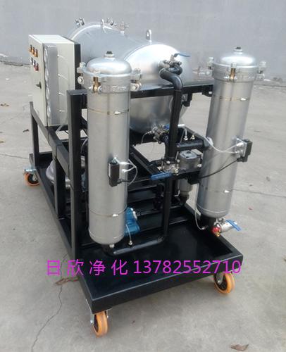 聚结滤油机LYC-J200滤油机厂家优质日欣净化润滑油